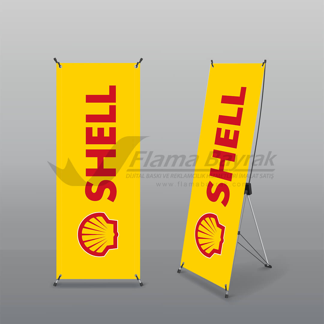 shell xbanner X Banner